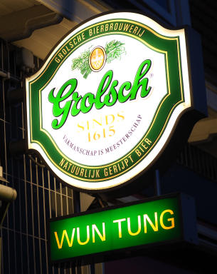 Chinees Indisch Restaurant Wun Tung Winterswijkseweg 7 Groenlo